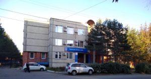 Налоговая инспекция №2, Дальнереченск
