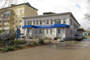Налоговая инспекция №5, Кавалерово
