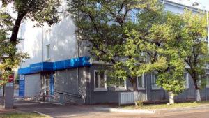 Налоговая инспекция №9, Уссурийск
