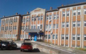 Налоговая инспекция №11, Черниговка