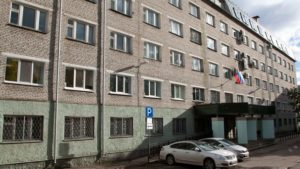 Налоговая инспекция №1, Псков