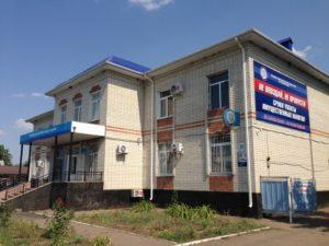 Налоговая инспекция №2, Гиагинская станица