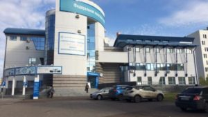 Налоговая инспекция №1 по Советскому району, Уфа