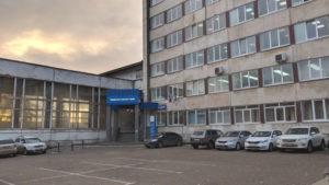 Налоговая инспекция №2 по Октябрьскому району, Уфа
