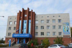 Налоговая инспекция №30 по Демскому району, Уфа