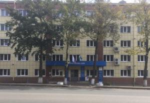 Налоговая инспекция №31 по Калининскому району, Уфа