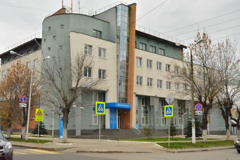 Налоговая инспекция №39 Уфа