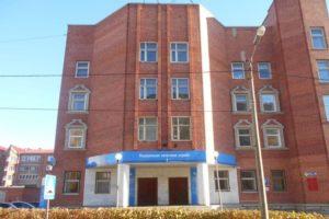 Налоговая инспекция №20, Белорецк