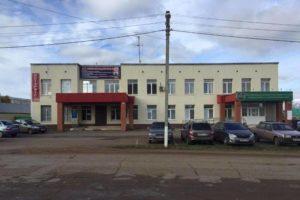 Налоговая инспекция Верхнеяркеево
