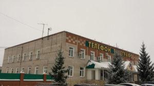 Налоговая инспекция Стерлибашево