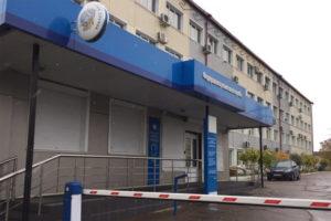 Налоговая инспекция №1 по Октябрьскому району, Улан-Удэ