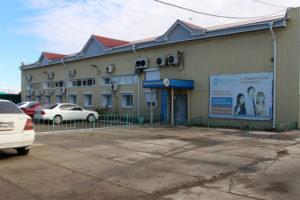 Налоговая инспекция №8, Кабанск