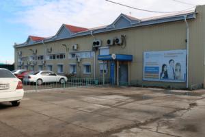 Налоговая инспекция №4, Северобайкальск