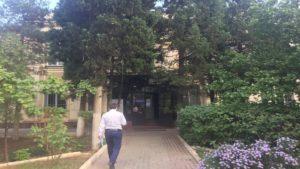 Налоговая инспекция №14, Каспийск