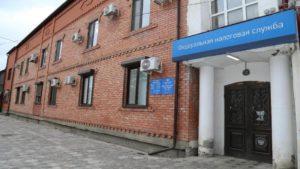 Налоговая инспекция №16, Тарумовка