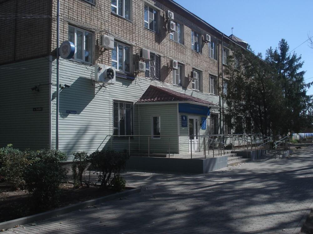 Налоговая инспекция №1, Городовиковск