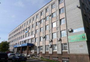 Налоговая инспекция №10, Петрозаводск
