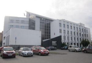 Налоговая инспекция по Петрозаводску