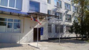 Налоговая инспекция №2, Красноперекопск