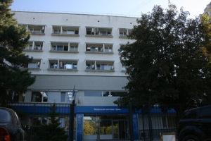 Налоговая инспекция №9 Симферополь