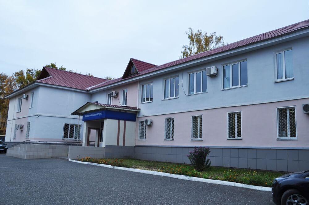 Налоговая инспекция по Пролетарскому району №1, Саранск