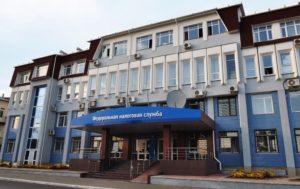 Налоговая инспекция по Ленинскому району Саранска