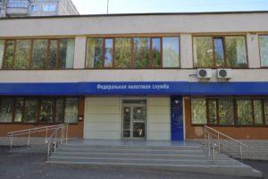Налоговая инспекция по Октябрьскому району Саранска