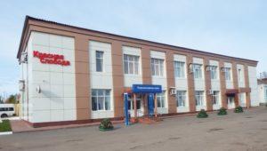 Налоговая инспекция №7, Краснослободск