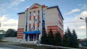 Налоговая инспекция №2, Рузаевка