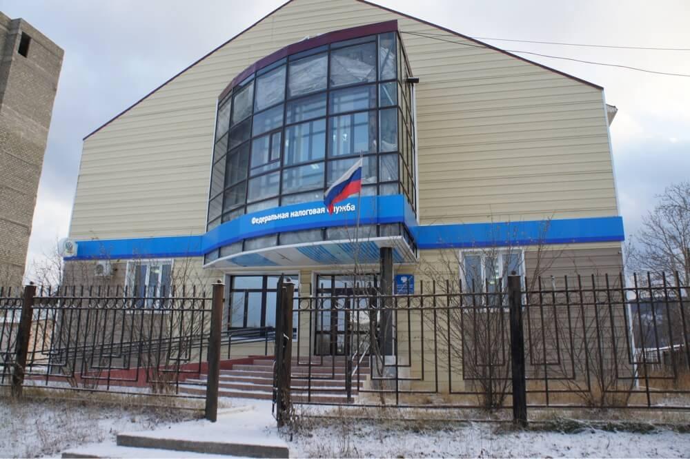 Налоговая инспекция №2, Ленск
