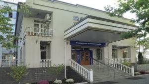 Налоговая инспекция Владикавказ