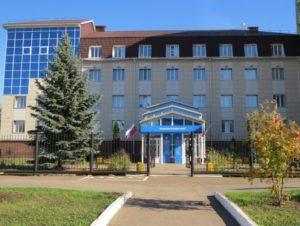 Налоговая инспекция №16, Альметьевск