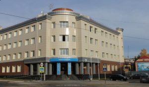 Налоговая инспекция №8, Зеленодольск