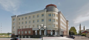 Налоговая инспекция №11, Нижнекамск