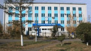 Налоговая инспекция №1, Кызыл