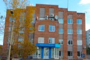 Налоговая инспекция №2, Саяногорск