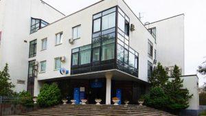 Налоговая инспекция №11, Батайск