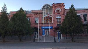 Налоговая инспекция Таганрог