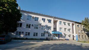 Налоговая инспекция №3 по Октябрьскому району, Рязань