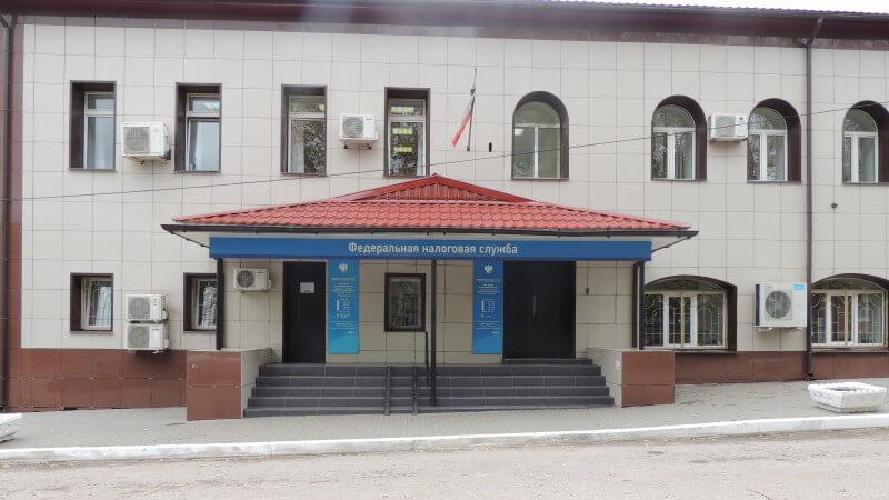Налоговая инспекция №5, Скопин