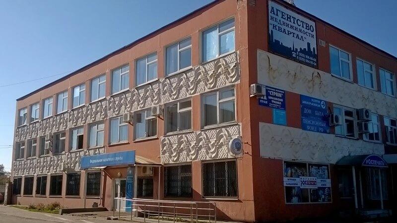 Налоговая инспекция №10, Шилово