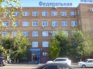 Налоговая инспекция №18 по Самарскому району, Самара
