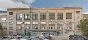 Налоговая инспекция по Красноглинскому району Самары