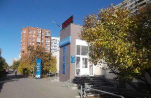 Налоговая инспекция №2 по Автозаводскому району Тольятти