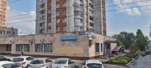 Налоговая инспекция №15 по Ставропольскому району Тольятти