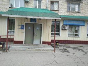 Налоговая инспекция №19 по Центральному району Тольятти