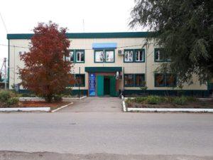 Налоговая инспекция №11, Красноармейское