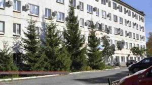 Налоговая инспекция №16, Новокуйбышевск
