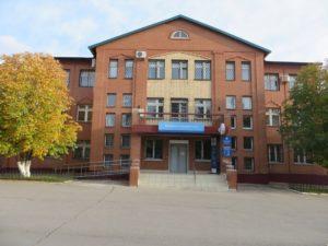 Налоговая инспекция №17, Сергиевск