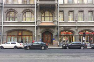 Налоговая инспекция №4 Санкт-Петербург
